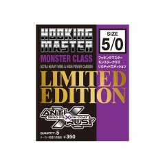 Varivas Nogales Hooking Master Limited Edition Monster Class, 6, офсетный, 3/0
