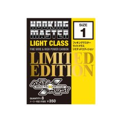 Varivas Nogales Hooking Master Limited Edition Light Class, 9, офсетный, 1
